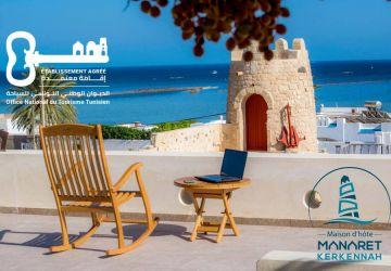 Manaret Kerkennah /guesthouse