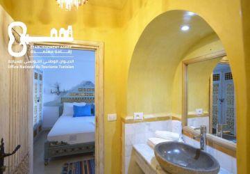 Dar Kenza /guesthouse