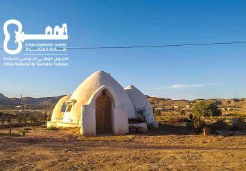 Domaine Oued El Khil /guesthouse