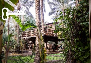 Diar Abou Habibi /ecolodge