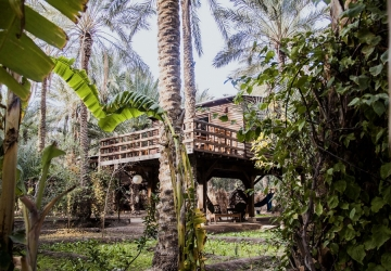 Diar Abou Habibi Lodge